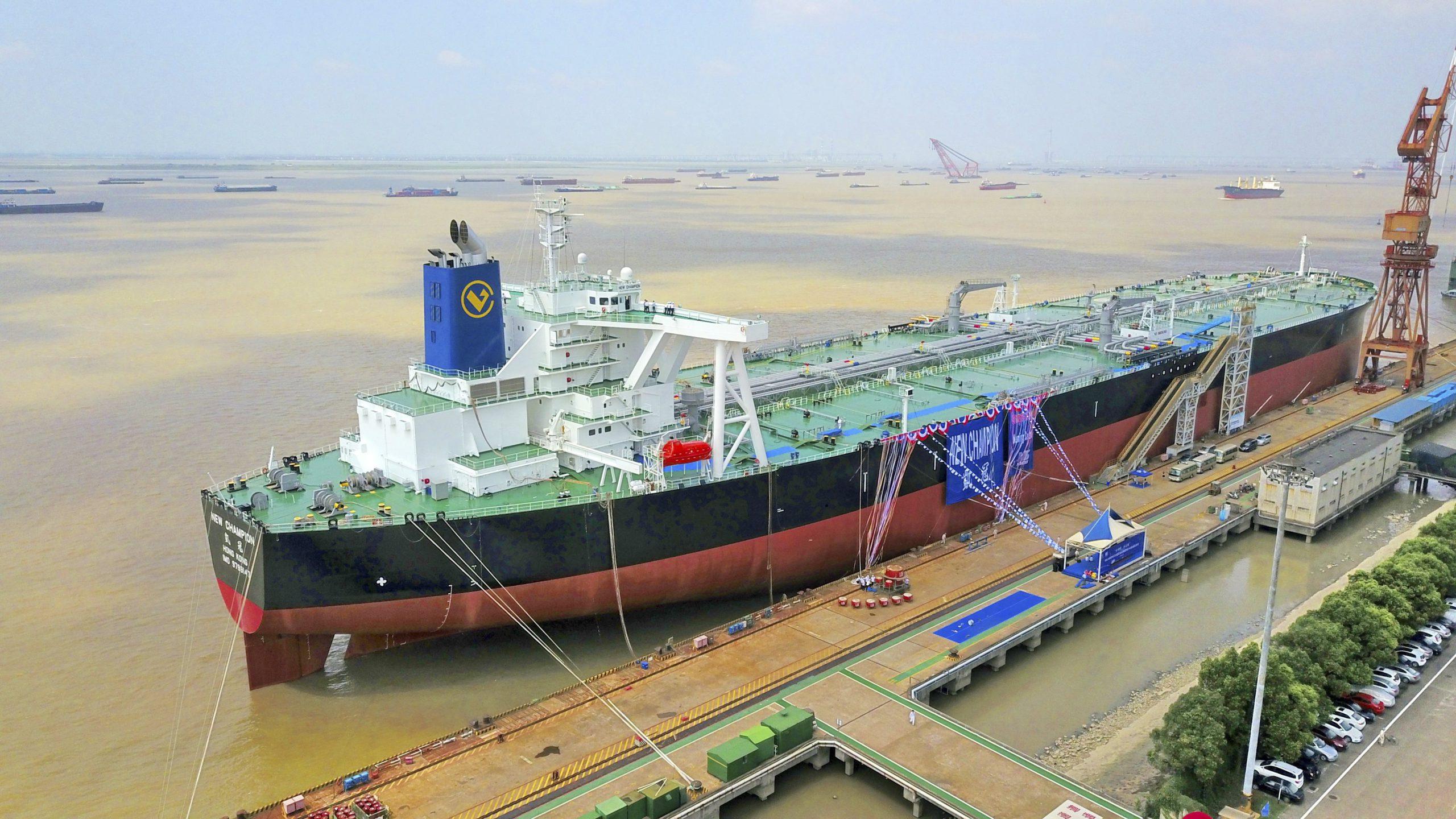 Un navire pétrolier chinois